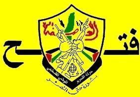 جنبش فتح: محکومیت شعار در تهران علیه فلسطین/ ایرانی ها حتی یک پول سیاه به ما کمک نکرده اند// حماس: کوچک و بزرگ حمایت های ایران را می دانند